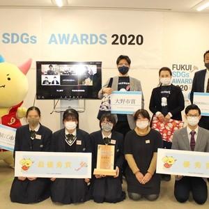 COM学生が運営に奮闘!福井 SDGs AWARDS 2020無事終了!