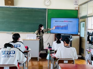 SDGs WS in東陽中学校_210607_12.jpg