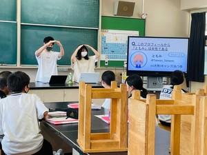 SDGs WS in東陽中学校_210607_6.jpg