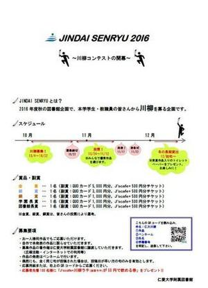 HP用ポスター.jpg