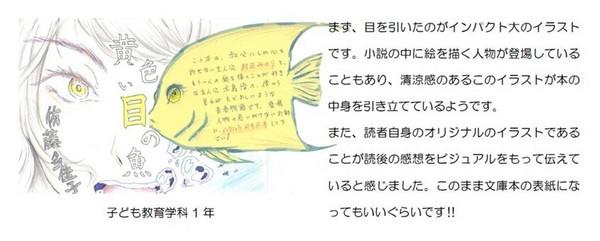 講評02.jpg