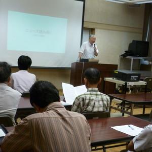 公開講座「ニュースを読み解く」を開催しました