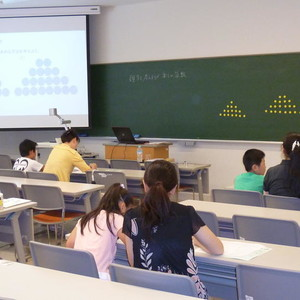 公開講座「親子で考えよう!楽しい算数」を開催しました