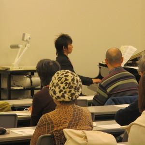 公開講座「ピアノで気軽にクラシック Vol.Ⅳ ~セミ・クラシックは何処へいった~」を開催しました