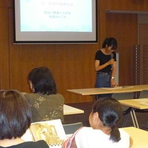 公開講座「もう一度、『シンデレラ』(昔話)」を開催しました