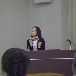 公開講座「みんなで考える『性の多様性』」を開催しました