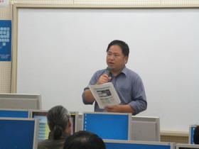 公開講座「インターネットの地図を活用しよう」を開催しました