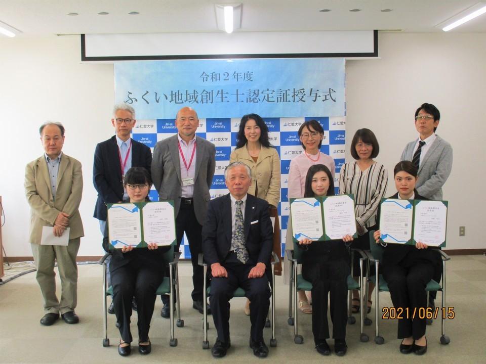 https://www.jindai.ac.jp/local/center/e83ab3737114d686265f35d4da073fd65b511d28.jpg